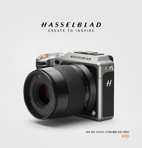 Hasselblad X1DLEICA, 라이카